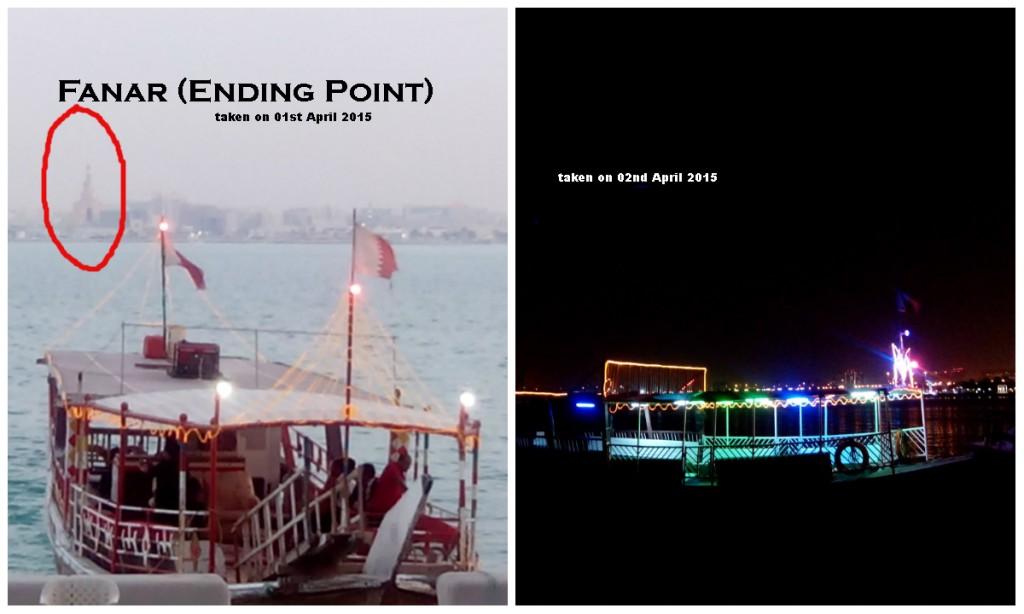 (5) Tourist Boat/Ship Image