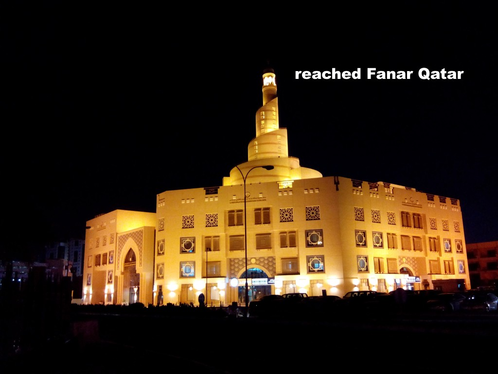 reached Fanar Qatar. from here only  5 min walking to room