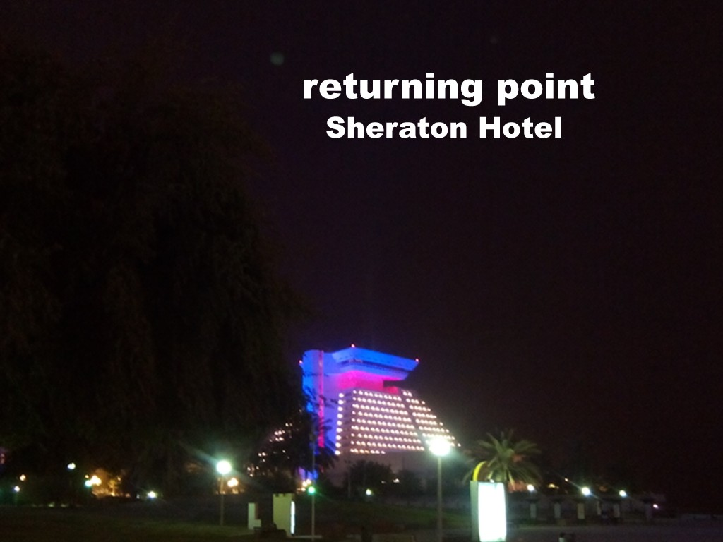 returning point  Sheraton Hotel